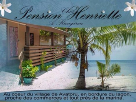 Pension Henriette - Pension | Rangiroa | eDivingPass
